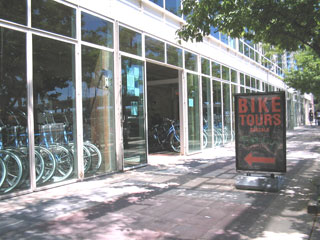 Bobby's Bike Hike Shop